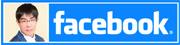 facebook-ver1