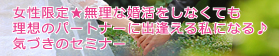 shiawase-deai