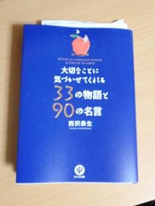 P3050128 のコピー