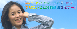 動画セミナー-WP