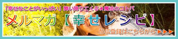 http://www.reservestock.jp/subscribe/65364